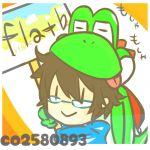 flat ♭