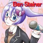 Ben Steiner