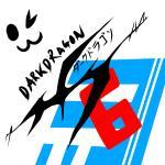 DarkDragon563