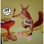 ☆Lily-Na☆