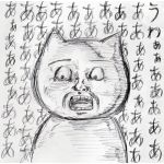 しらのき(1315)