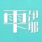 17 Rain drops