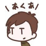 Ma_R_tian_1