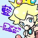 藍-Ran-(*´・ω・`*)