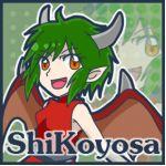 ShiKoyosa