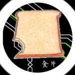 パンの食いかけ