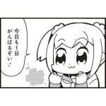 豆腐www