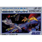 0031_Exerion