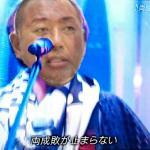 芥(あくた)