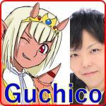 Guchico