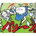 手並たかし(旧名・鬼相良平)