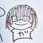 ★Gackey☆