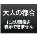 超絶Dスケ(ゴリラ)