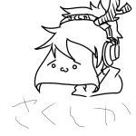 咲鹿/sidds.lol~*