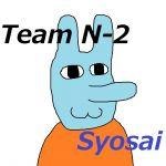 Syosai(TeamN-2)