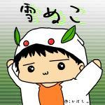 【甘夢】雪ぬこ