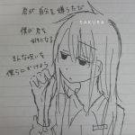 SN_SAKURA