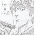 ken@メモ帳