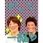 oyasai_tv