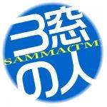 SAMMA(TM)
