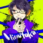Himutaka