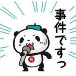 YaS(´・ω・`)@改名したお