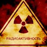 |_Chernobyl_|