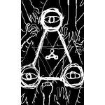 聖馬蹄形惑星の大詐欺師