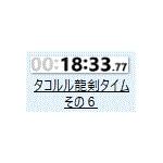 123sO_bOoM