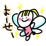 カリフラワーの妖精