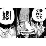 新黒ノ祓魔ヌシ「諦めちゃった?」
