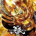 真・黄金騎士★たくちゃん