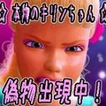 ♡きりんちゃん♡サブ垢♡