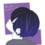 葵(あおい)