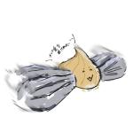 玉葱辿異種