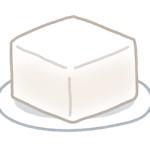 お豆腐[    'ω'    ]