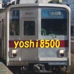 よっしー8500