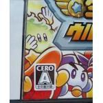 cero:a