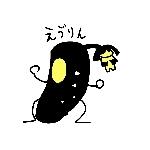 yuhki