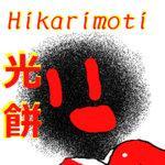 Hikarimoti