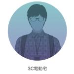 滝飯太郎@旅人・三ヵ国語話者