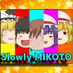 MIKOTO(使用終了アカ)