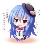 Yukkuri_Tenshi
