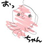 せみ/おっちゃん