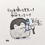 ゲストchika1079