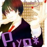 Piyo*