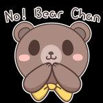 No! Bear Chan