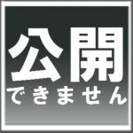 巴(ともえ)