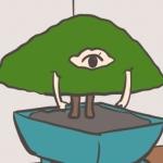 森の人(ひえひえさん)