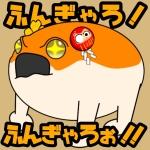 マジキチ(元ジャガー出ないマン)